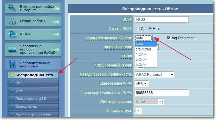 Смена режима беспроводной сети на маршрутизаторе ASUS
