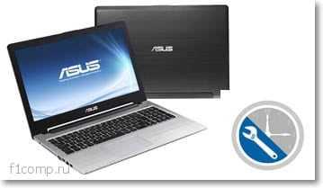 Гарантийный ремонт ноутбука Asus