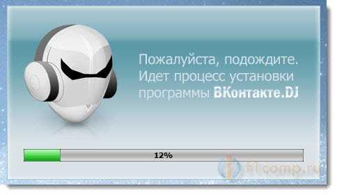 Скачать программу dj для скачивания музыки из вконтакте