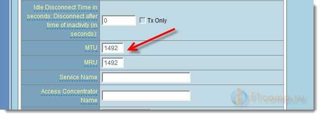 Изменяем значение на маршрутизаторах Asus