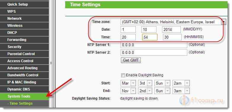 Устанавливаем дату и время на маршрутизаторе TP-Link