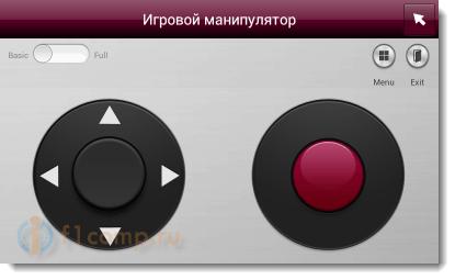 Игровой манипулятор для управления играми на телевизоре