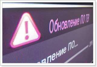 Обновляем ПО на телевизоре LG (Smart TV)