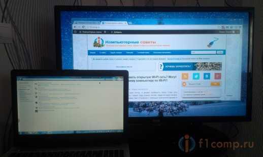 Как в ноутбуке сделать телевизор