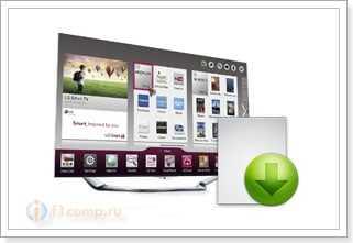 Можно ли скачать файл на телевизоре Smart TV?