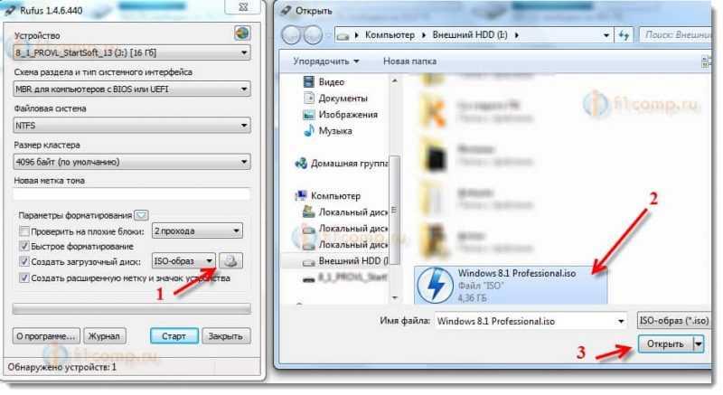 Выбираем образ Windows 8 для записи на флешку