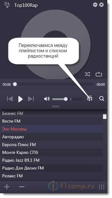 Скриншот программыDoplayer