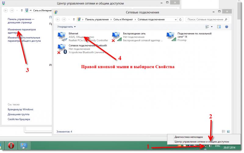 Как сделать интернет с компьютера по вай фай 48