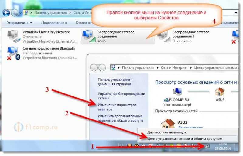 Управление подключением по локальной сети и беспроводным адаптером вWindows 7