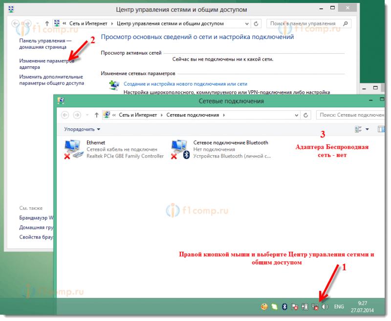 Windows 8 c драйверами