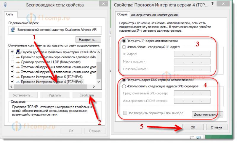 Выставляем автоматическое получение IP в Windows 8.1