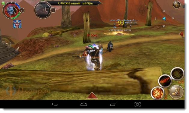 MMORPG на планшете