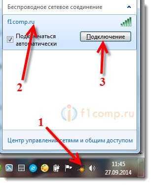 Подключаемся к Wi-Fi сети созданной на телефоне