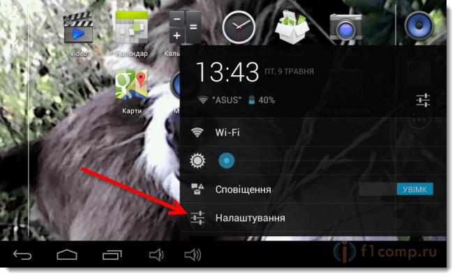 значок андроид: