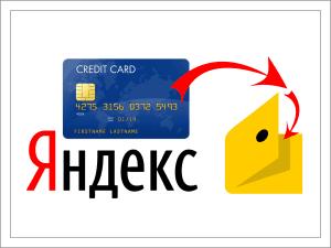 Как переводить на Яндекс.Деньги