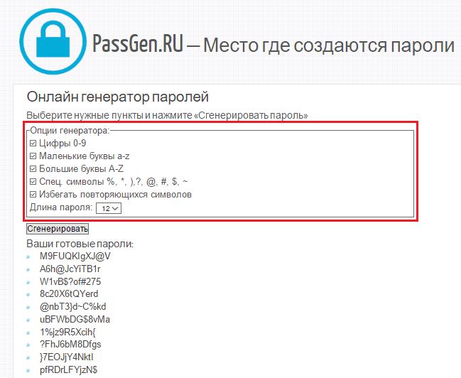 PassGen.