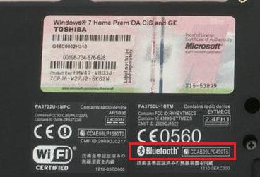 Cтикер Bluetooth на ноутбуке.