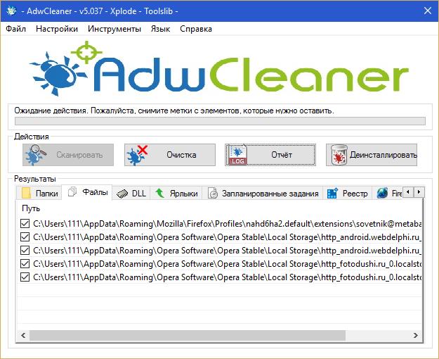 AdwCleaner.