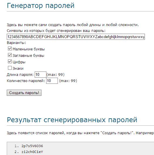 Pasw.ru.