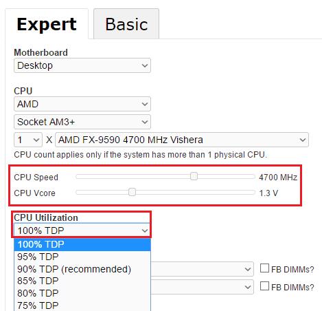 Калькулятор расчета мощности БП.