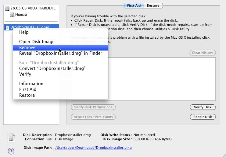 Дисковая утилита Mac OS X.