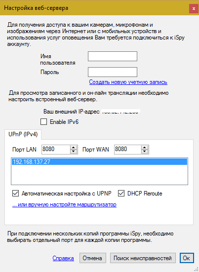Настройка веб-сервера.