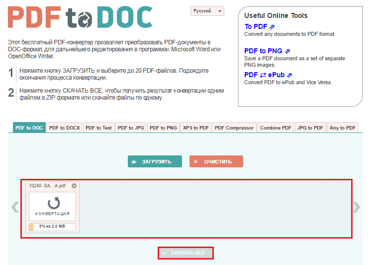 PDF to DOC.