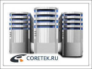 Выделенные сервера в Германии от Coretek.ru