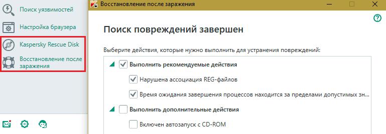 Kaspersky.