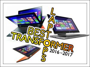 Лучшие ноутбуки трансформеры 2017.