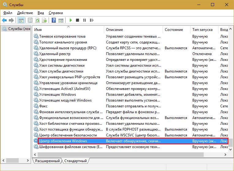 Как сделать команды для файла bat