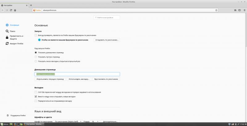 Как сделать Firefox браузером по умолчанию Справка Firefox 93