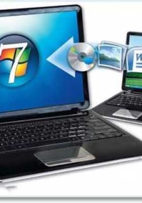 Windows 7: как перенести файлы и настройки на новый компьютер?