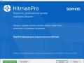 HitmanPro - антивирусный сканер системы