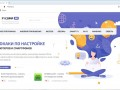 Браузер Опера - сайт f1comp.ru