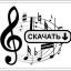 Лучшие сайты для скачивания музыки в хорошем качестве