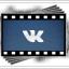 Как скачивать видео с ВК после перехода на новый дизайн