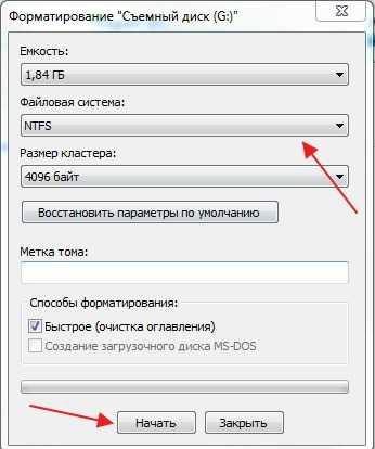 отформатировать в NTFS