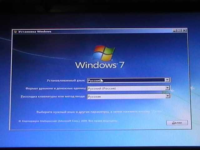 как бесплатно скачать программу Windows 7 - фото 11