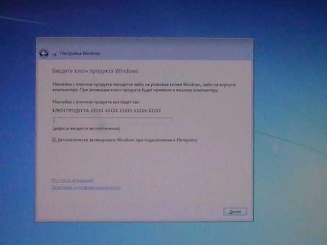 ключ Windows 7