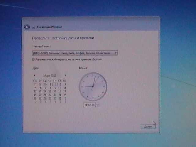 часовой пояс, время и дата