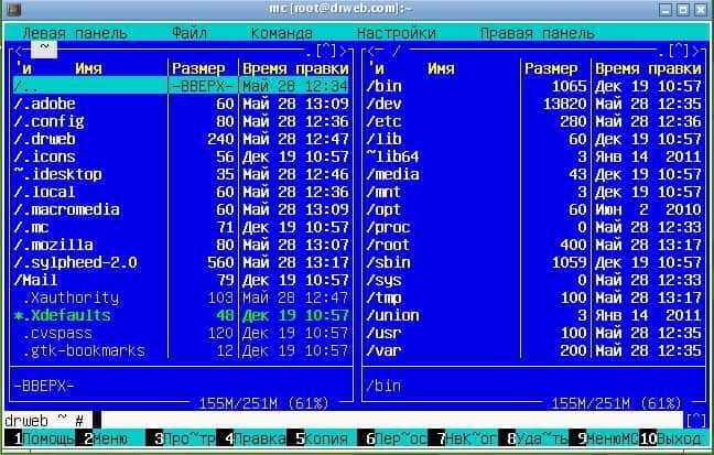 Файловый менеджер в Dr.Web LiveCD