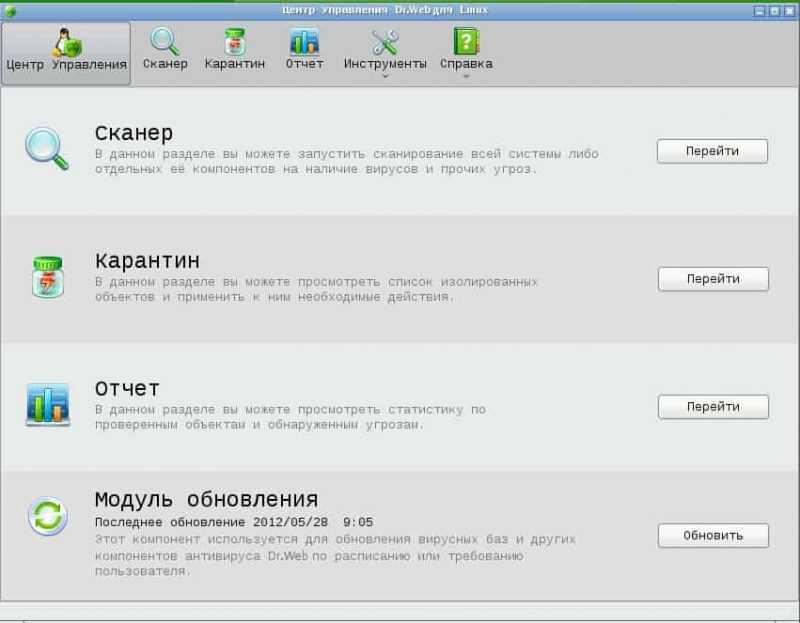 антивирусный сканер Dr.Web LiveCD
