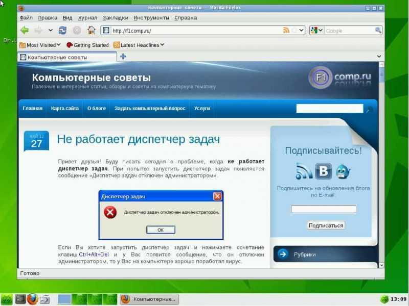 Mozilla в LiveCD