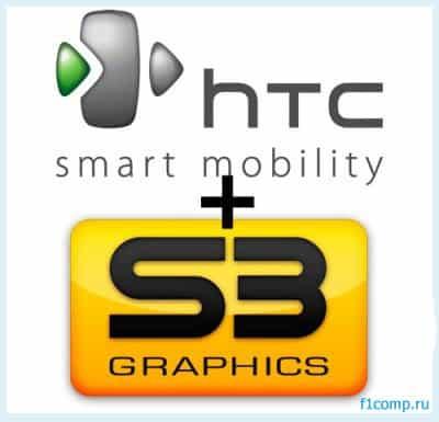HTC хочет купить S3 Graphics