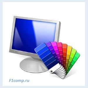 Как сменить тему в Windows 7