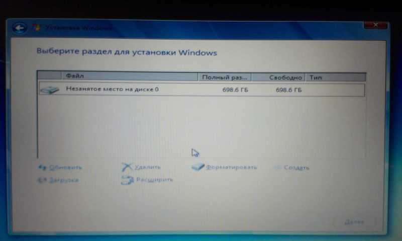 Recovery windows 7 pc