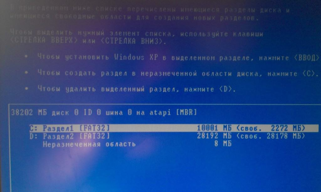 раздел для установки Windows XP