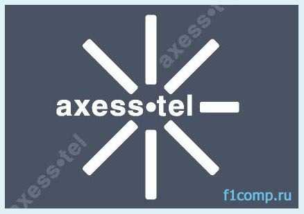 программа AxesstelPst EvDO