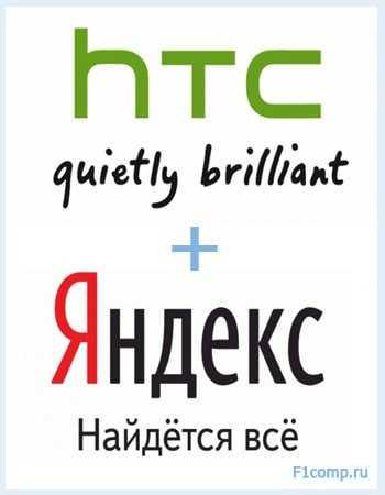 Новое обновление для линейки HTC One